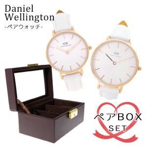 腕時計 ペアウォッチ BOX付 ダニエルウェリントン DANIEL WELLINGTON Classic Petite 腕時計 DW00100189 DW00100249 ホワイト ボンダイ happinesnet-stora
