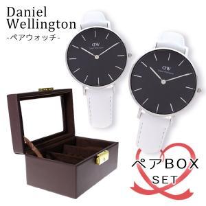 腕時計 ペアウォッチ BOX付 ダニエルウェリントン DANIEL WELLINGTON Classic Petite DW00100286 DW00100284 ホワイト ボンダイ happinesnet-stora