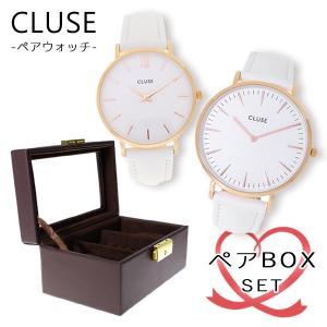 腕時計 ペアウォッチ BOX付 クルース CLUSE CL18042 CL30056 ホワイト happinesnet-stora