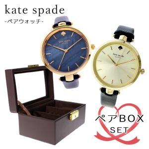 腕時計 ペアウォッチ BOX付 ケイトスペード KATE SPADE 1YRU0811 KSW1157 ブラック ネイビー happinesnet-stora