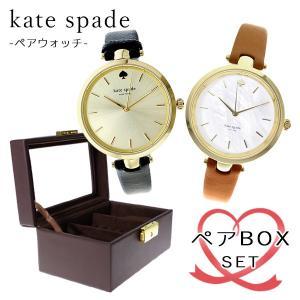 腕時計 ペアウォッチ BOX付 ケイトスペード KATE SPADE 1YRU0811 KSW1156 ブラック ブラウン happinesnet-stora