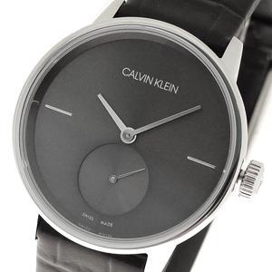 腕時計 レディース カルバンクライン CALVIN KLEIN K2Y231C3 アクセント Accent クォーツ グレー ブラック|happinesnet-stora