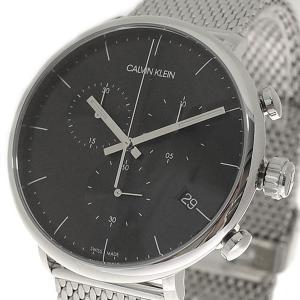 腕時計 メンズ カルバンクライン CALVIN KLEIN K8M27121 ハイヌーン High Noon クォーツ ブラック シルバー|happinesnet-stora