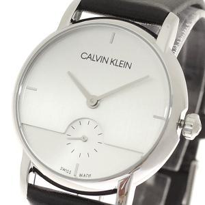 腕時計 レディース カルバンクライン CALVIN KLEIN K9H2Y1C6 クォーツ シルバー ブラック|happinesnet-stora