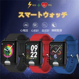 スマートウォッチ iphone&Android対応 最新版 血圧計 心拍計 歩数計 活動量計 消費カロリー 睡眠検測 アラーム 着信電話通知 長座注意