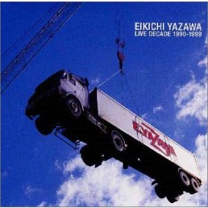 LIVE DECADE 1990-1999 happiness-store1