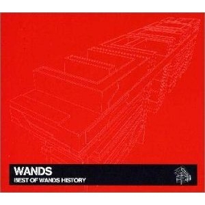 BEST OF WANDS HISTORY happiness-store1