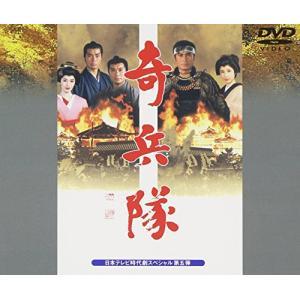 奇兵隊 [DVD]|happiness-store1