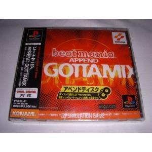 ビートマニアアペンド ゴッタMIX happiness-store1