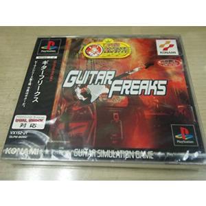 ギターフリークス happiness-store1
