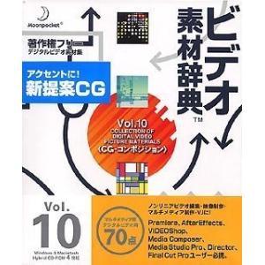 ビデオ素材辞典 Vol.10 CG-コンポジション happiness-store1