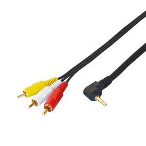フジパーツ AVケーブル ピンプラグ RCA×3⇔4極ミニプラグ(L型) 1.5m FVC-129A|happiness-store1