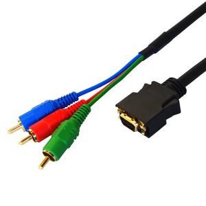 [フジパーツ] D端子コンポーネント変換ケーブル 1D-3ピン 1.5m FVC-DS15|happiness-store1