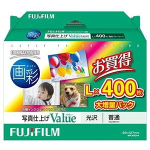 FUJIFILM 写真用紙 画彩 光沢 L 400枚 WPL400VA happiness-store1