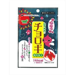 村岡食品 チョロギ(梅風味) 20g×10袋|happiness-store1