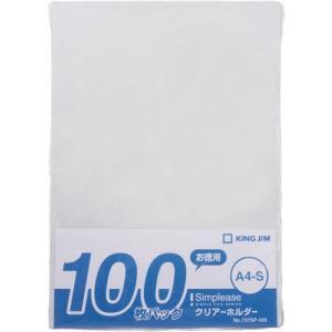 キングジム クリアホルダー シンプリーズ A4 タテ 100枚 737SP-100 乳白 happiness-store1
