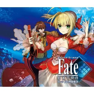 Sound Drama Fate/EXTRA 第一章 月の聖杯戦争 happiness-store1