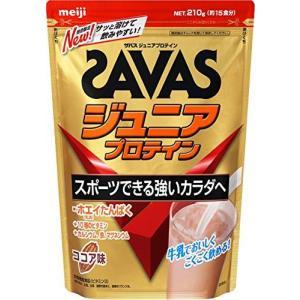 明治 ザバス(SAVAS) ジュニアプロテイン カルシウムとビタミンも摂れる ココア味 【15回分】 210g|happiness-store1