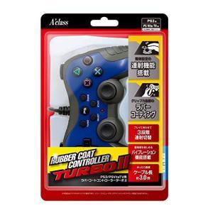 PS3/PSVitaTV用ラバーコートコントローラーターボ2 (ブルー×ブラック) happiness-store1