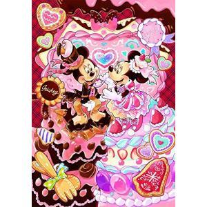 500ピース ジグソーパズル ディズニー メルティー スイーツタイム ぎゅっとシリーズ 【ピュアホワイト】(25x36cm)|happiness-store1