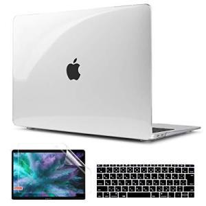 TwoL MacBook Air 11 インチ ケース クリア、3セット高品質軽量クリスタルハードケース 11.6 インチ MacBook エアー対応|happiness-store1
