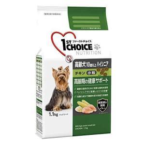 ファーストチョイス ドッグフード 高齢犬 ハイシニア 10歳以上 小粒 チキン 1.1kg|happiness-store1