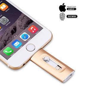 3 in 1 OTG USBフラッシュドライブ IOS USBフラッシュドライブ3.0 スライド式 ライトニング メモリースティック Apple iO|happiness-store1