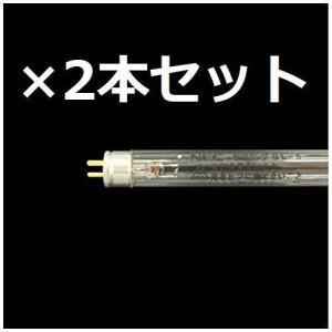 NEC 殺菌ランプ 直管 グロースタータ形 6W GL6 (2本)|happiness-store1