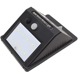 ヒロコーポレーション センサーライト PRD180802|happiness-store1