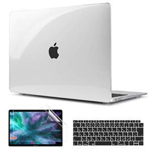 TwoL MacBook Air 13 2018 2019 2020 対応 A1932 A2179 A2337 M1 ケース クリア + 液晶保護フィ|happiness-store1