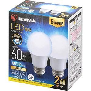 アイリスオーヤマ LED電球 口金直径26mm 広配光 60W形相当 昼白色 2個パック 密閉器具対応 LDA7N-G-6T62P happiness-store1