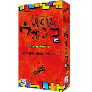 ウボンゴ ミニ 完全日本語版|happiness-store1