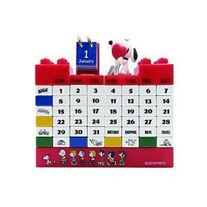 SNOOPY スヌーピー ブロック万年カレンダー カラー グッズ happiness-store1