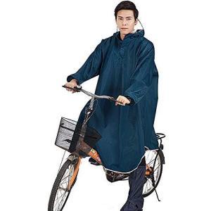 【2021年最新版】レインコート Hoomoi レインポンチョ 雨具 ポンチョ 完全防水カッパ 自転車 防汚 防風 耐久性 快適 バイク 通学 通勤に happiness-store1