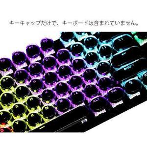 Umora E元素 ゲーミング キーキャップ Cherry MX軸 メカニカルキーボード交換用 104キーセット(ホワイト)|happiness-store1