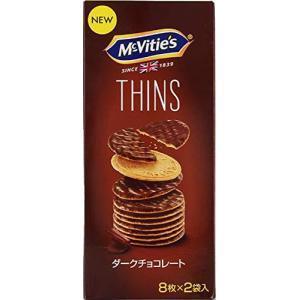 モントワール マクビティ シンズ ダークチョコレート 16枚 ×12箱|happiness-store1
