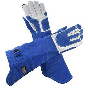 セーフティグローブ 保護 噛みつき防止 手袋 牛革 厚手 ロング 犬から手を守る (XL)|happiness-store1