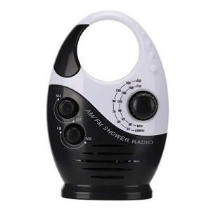 ポータブルラジオ 小型ラジオ 防災ラジオ FM88-108MHZ/AM530-1730KHZ AM/FMデュアルバンドステレオ 多機能 防水ラジオ 高|happiness-store1