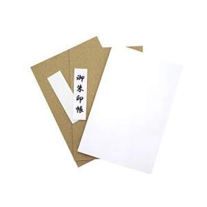 紙TO和 御朱印帳 手作りキット 蛇腹式 (Lサイズ(大判)) happiness-store1