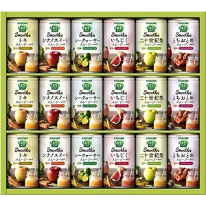 カゴメ 野菜生活100Smoothieギフトご当地果実のとろけるスムージーYSG−30R|happiness-store1