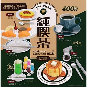 Official Miniature 純喫茶ミニチュアコレクション vol.1 全5種セット ガチャガチャ|happiness-store1