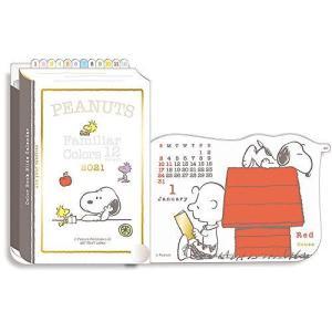 2021年 スライドカレンダー/PEANUTS(スヌーピー) 1000116060 vol.206 happiness-store1