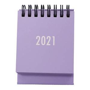 NUOLUX カレンダー ミニカレンダー 2021 卓上 日曜始まり 書き込み おしゃれ カレンダー 学校 オフィス 家庭用 シンプル happiness-store1
