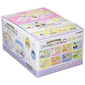 リーメント すみっコぐらし おへやのすみっこファッションショー BOX商品|happiness-store1
