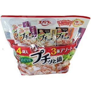 エバラ プチッと鍋 3種アソート 20袋 |happiness-store1