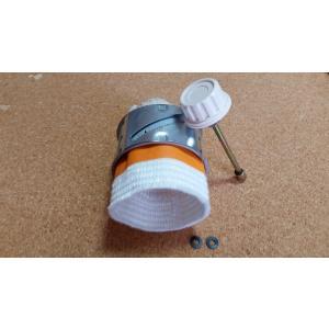 アルパカストーブ メンテナンスセット(TS-77コンパクト用替え芯+芯ホルダー+燃焼調整棒セットつまみ部分白)|happiness-y-shop