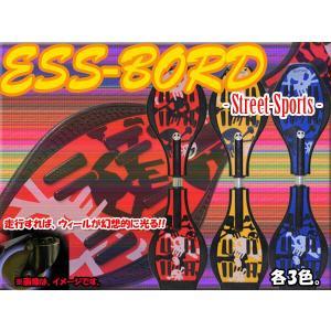 訳あり品 エスボードドクロ スケボージェイボード ESS ボード Sボード スポーツ
