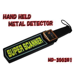 金属探知機 警備 セキュリティー 護衛 空港 ボディーチェック happiness2014