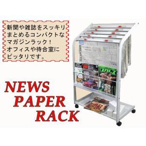 新聞スタンド 新聞ホルダー 新聞ラック 雑誌スタンド オフィスや店舗 病院 新聞ラックJH-827