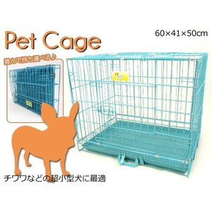 ペットケージ/小/中型犬用/折畳み/持ち運び可能/収納便利/ペットケージD215MA|happiness2014